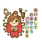 お絵かきガールズスタンプ3~冬ver.~(個別スタンプ:17)