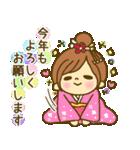 お絵かきガールズスタンプ3~冬ver.~(個別スタンプ:18)