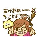 お絵かきガールズスタンプ3~冬ver.~(個別スタンプ:20)