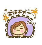 お絵かきガールズスタンプ3~冬ver.~(個別スタンプ:25)