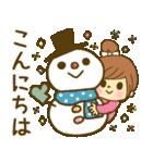 お絵かきガールズスタンプ3~冬ver.~(個別スタンプ:26)