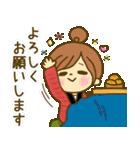 お絵かきガールズスタンプ3~冬ver.~(個別スタンプ:28)