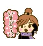 お絵かきガールズスタンプ3~冬ver.~(個別スタンプ:30)