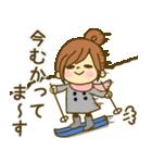 お絵かきガールズスタンプ3~冬ver.~(個別スタンプ:31)