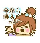 お絵かきガールズスタンプ3~冬ver.~(個別スタンプ:32)