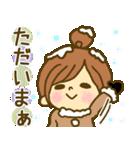 お絵かきガールズスタンプ3~冬ver.~(個別スタンプ:35)