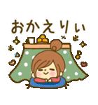 お絵かきガールズスタンプ3~冬ver.~(個別スタンプ:36)