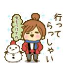 お絵かきガールズスタンプ3~冬ver.~(個別スタンプ:37)