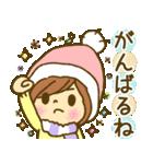 お絵かきガールズスタンプ3~冬ver.~(個別スタンプ:39)