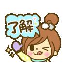 お絵かきガールズスタンプ3~冬ver.~(個別スタンプ:40)