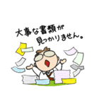 サラリーマン・まんたろう 2(個別スタンプ:1)