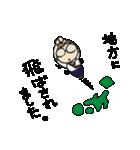サラリーマン・まんたろう 2(個別スタンプ:2)
