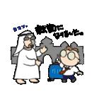 サラリーマン・まんたろう 2(個別スタンプ:3)