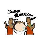 サラリーマン・まんたろう 2(個別スタンプ:4)