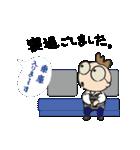 サラリーマン・まんたろう 2(個別スタンプ:9)