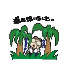 サラリーマン・まんたろう 2(個別スタンプ:10)