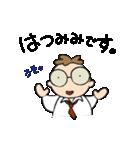 サラリーマン・まんたろう 2(個別スタンプ:11)