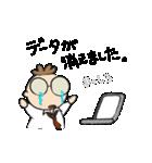 サラリーマン・まんたろう 2(個別スタンプ:14)