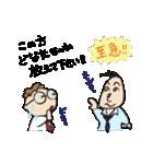サラリーマン・まんたろう 2(個別スタンプ:18)