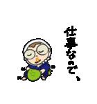 サラリーマン・まんたろう 2(個別スタンプ:19)