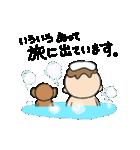 サラリーマン・まんたろう 2(個別スタンプ:20)
