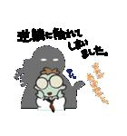 サラリーマン・まんたろう 2(個別スタンプ:21)