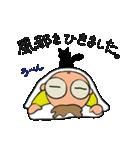 サラリーマン・まんたろう 2(個別スタンプ:23)