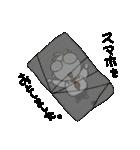 サラリーマン・まんたろう 2(個別スタンプ:29)