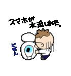 サラリーマン・まんたろう 2(個別スタンプ:30)