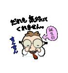 サラリーマン・まんたろう 2(個別スタンプ:31)