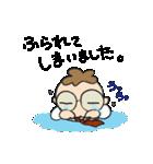 サラリーマン・まんたろう 2(個別スタンプ:32)