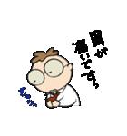 サラリーマン・まんたろう 2(個別スタンプ:33)
