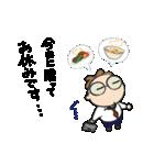 サラリーマン・まんたろう 2(個別スタンプ:35)