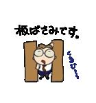 サラリーマン・まんたろう 2(個別スタンプ:36)