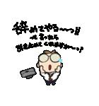 サラリーマン・まんたろう 2(個別スタンプ:38)