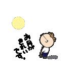 サラリーマン・まんたろう 2(個別スタンプ:40)