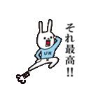 【color】ウサギのウーのホメホメスタンプ(個別スタンプ:01)