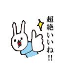 【color】ウサギのウーのホメホメスタンプ(個別スタンプ:02)