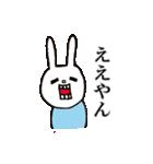 【color】ウサギのウーのホメホメスタンプ(個別スタンプ:03)