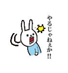 【color】ウサギのウーのホメホメスタンプ(個別スタンプ:04)