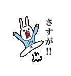【color】ウサギのウーのホメホメスタンプ(個別スタンプ:05)