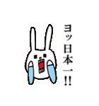 【color】ウサギのウーのホメホメスタンプ(個別スタンプ:06)