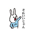 【color】ウサギのウーのホメホメスタンプ(個別スタンプ:07)
