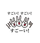 【color】ウサギのウーのホメホメスタンプ(個別スタンプ:08)