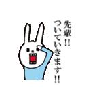 【color】ウサギのウーのホメホメスタンプ(個別スタンプ:09)