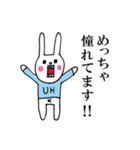 【color】ウサギのウーのホメホメスタンプ(個別スタンプ:10)
