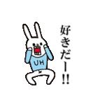 【color】ウサギのウーのホメホメスタンプ(個別スタンプ:11)