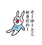 【color】ウサギのウーのホメホメスタンプ(個別スタンプ:12)