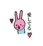 【color】ウサギのウーのホメホメスタンプ(個別スタンプ:13)