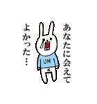 【color】ウサギのウーのホメホメスタンプ(個別スタンプ:14)